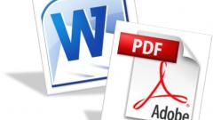 Как перевести файл из pdf в doc