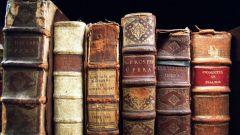 Где и когда возникли первые публичные библиотеки
