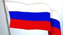 Как нарисовать флаг России