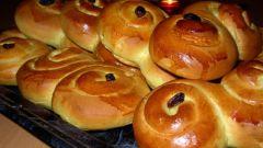 Как сделать шафранные булочки