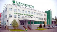 How to find account number in Sberbank of Russia