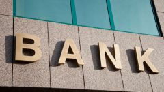What is the issuing Bank