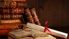 Кто изобрел книгопечатание