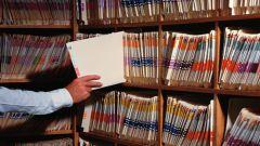 Что такое архивация файлов?