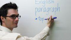 Как объяснить иностранцу частицу