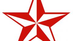 Как нарисовать 3d рисунок звезды на бумаге