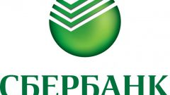 How to transfer money from the card of Sberbank maestro