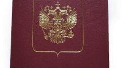 Как происходит процедура смены паспорта