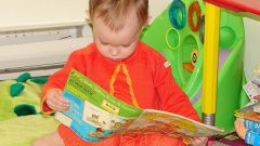 Почему ребенок портит книги