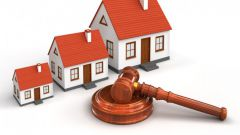 How to buy property from the auction at bankruptcy