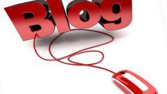 Как оформить блог