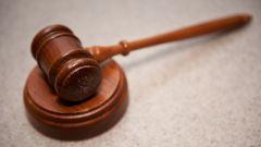 Как добиться справедливости в суде