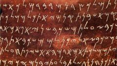 Как был изобретен алфавит