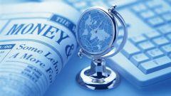 Какие функции выполняет финансовый рынок