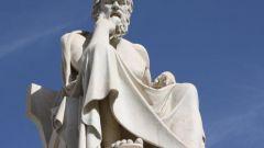 Какие проблемы решает философия сегодня