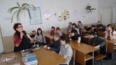Как найти подход к ученику