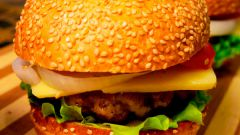 Как сделать домашний гамбургер