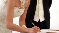 Как заключить брак в Консульстве