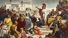 Какая форма правления существовала в Греции