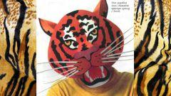 Как сделать маску тигра