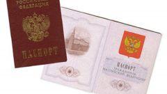 Как поменять паспорт при смене фамилии