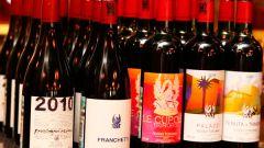 Вино со смыслом