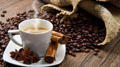 Как правильно употреблять кофе
