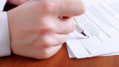 Как грамотно составить резюме