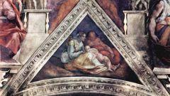 Что такое фреска, мозаика, витраж, панно?