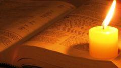Принципиальные отличия православия и христианства