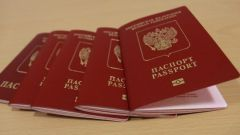 How to pay fee for passport