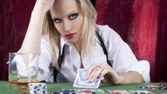 Как избавиться от карточной зависимости