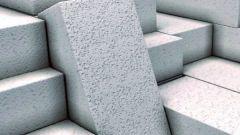 Газобетонные блоки: плюсы и минусы