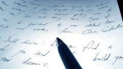Юридические аспекты наследства по завещанию