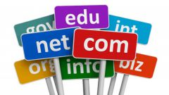 Как придумать или купить домен