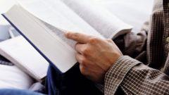Зачем нужно читать книги?
