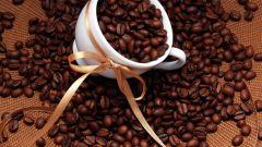 Как выбрать хороший зерновой кофе