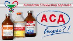 The treatment of cancer fraction ASD-2