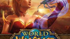 Как играть бесплатно в World of Warcraft