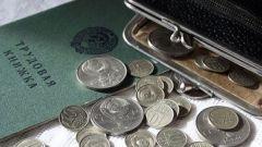 Обязательное социальное страхование в России