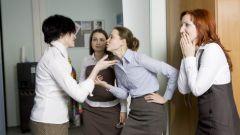 Что делать, если коллеги тебя