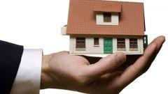 Как выбрать управляющую компанию для обслуживания дома