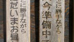Как научиться писать японские иероглифы