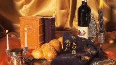 Как праздновать шаббат