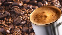 Как обжарить кофейные зерна
