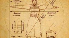 Древнерусские меры длины