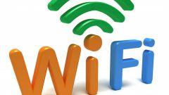 Как поставить пароль на Wi-Fi