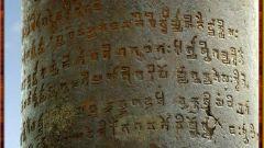 Какие языки называют мертвыми