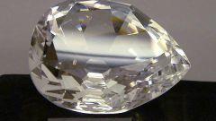 Где находится самый большой бриллиант