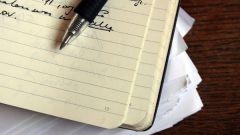 Как написать фанфик